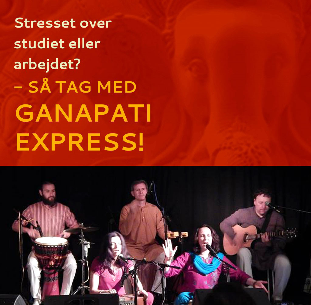 Ganapati Express concerts 2014