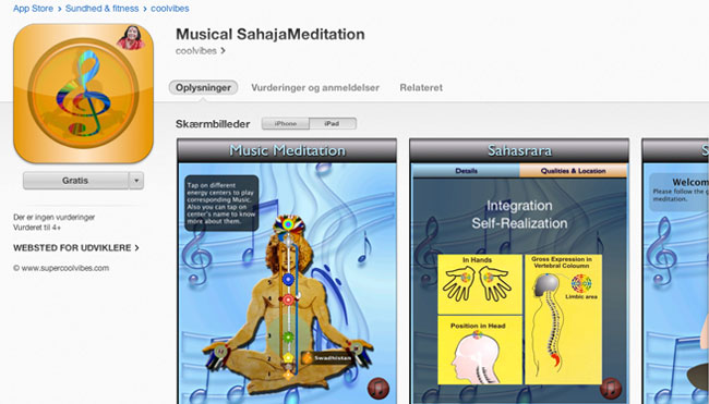 music_sahajameditation_ipad