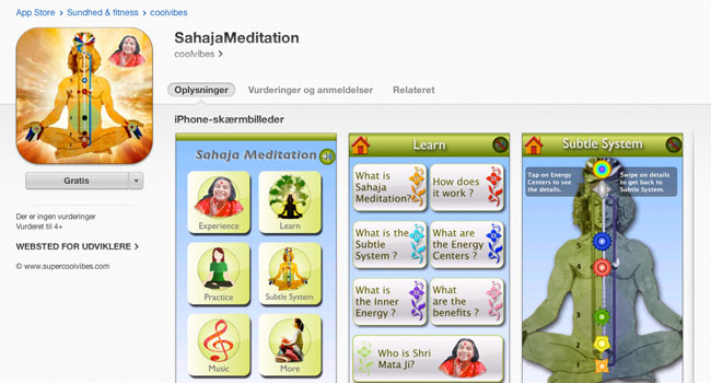 sahajameditation_ipad